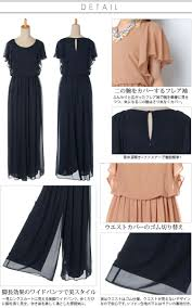 dress shop rakuten global market party pants dress wedding