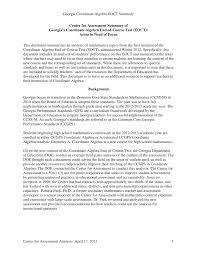 summary of georgia u0027s coordinate algebra end of course test eoct