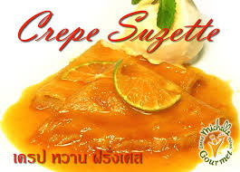 cuisine crepe ร านอาหารฝร งเศส cuisine 5 quality for 3 price