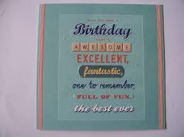 gr8at u2013 birthday cards alex raphael