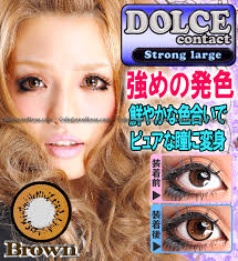 sweet brown colored contacts pair db21 brown 9 99 colored