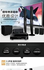 yamaha 5 1 home theater yamaha yamaha ns pa40 rx v377 set home theater sound set 5 1