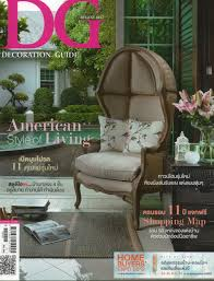 magazine home and decor decoration guide shopping map