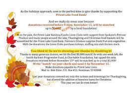 thanksgiving food drive items spotlight smith barbieri