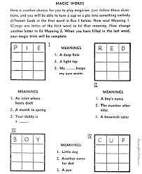 printable paper puzzles paper puzzles to print 009 crossword puzzles printable pages