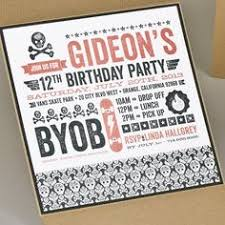 skateboard birthday party invitations