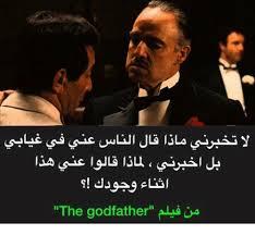 Godfather Meme - the godfather the godfather meme on sizzle