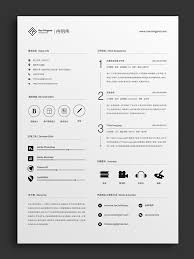 adobe resume template minimal clear two pages resume cv template