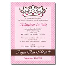 royal bat mitzvah invitation royal bat mitzvah invitation