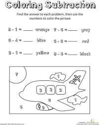 coloring subtraction sky scene worksheet education com