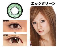 cib angel green contact lens pair cm833 14 99 halloween
