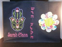 siddur covers siddur covers custom siddur hebrew judaica embroidery