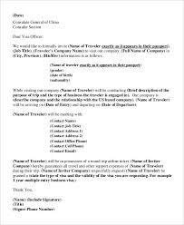 formal invitation letters how to make invitation letter sample