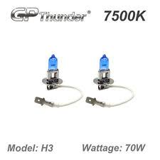 h3 halogen lighting u0026 lamps ebay