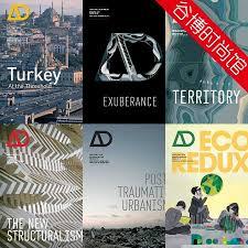 ad architectural design architectural design 谷博杂志馆
