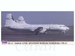 civil aviation bureau 1 144 ys 11 civil aviation bureau sayonara by hasegawa hobbylink