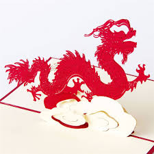 3d pop up greeting card dragon chinese characteristics style