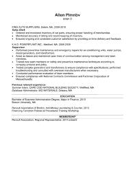 Admin Job Resume Sample Resume Example For A Treasury Office Position Susan Ireland Resumes