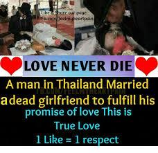 Memes About True Love - 25 best memes about love never die love never die memes