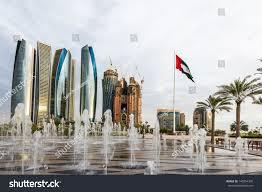 Flag Complex Abu Dhabi Uae May 1 Etihad Stock Photo 140854309 Shutterstock