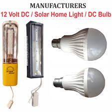 solar dc lighting system 12 volt dc lighting systems 12 volt lighting amanda kayschill