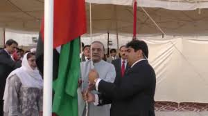 Photo Editor Pakistan Flag Zardari Hoists Ppp Flag At Bilawal House To Mark Party U0027s 50th