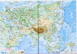 Eurasia Map Maps Of Asia And Asia Countries Political Maps Administrative