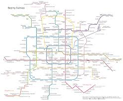 Blue Line Delhi Metro Map by India U0027s First Mono Rail Service All Set To Be Launched
