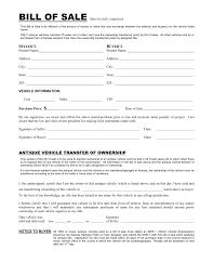 template for car sale receipt free kansas vehicle bill of sale form download pdf word kansas vehicle bill of sale form