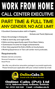 Cv For Call Centre Work From Home Call Center Executive Online Cabs Jobs Vacancies