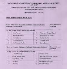 resume sles for engineering students fresherslive 2017 calendar punjab sarkari results 2018 latest sarkari naukri results in punjab