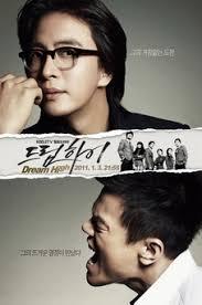 download mp3 full album ost dream high download dream high ost soundtracks korean drama songs doramas