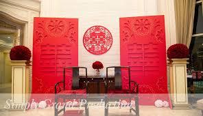 south asian wedding decor chinese wedding centerpieces wedding