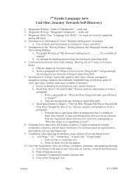 Comprehension Worksheets For Grade 8 7th Grade Worksheets Free Mreichert Kids Worksheets