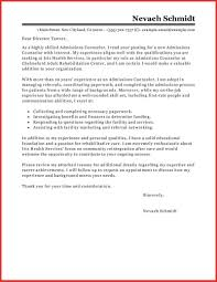 inspirational admission letter examples personal leave