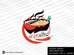 logo de cuisine โลโก ร านอาหาร tag njwebdd