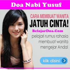 obat membuat wanita jatuh cinta doa minum air zam zam ilmu haq bahasa arab latin dan arti indonesia