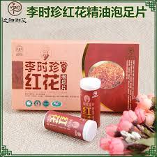 aliexpress help 20pcs pack safflower essential oil foot bath warm feet dness yang