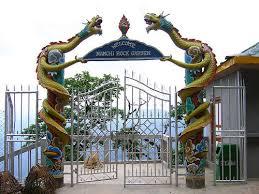 Rock Garden Darjeeling Rock Garden And Ganga Park Tour In Jaigaon Jalpaiguri