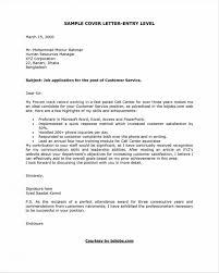 cover letter entry level marketing cover letter samples