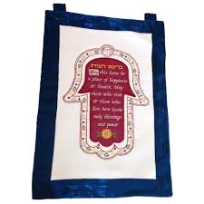 blessings home decor home blessing wall hanging on super sale home decor ahuva com
