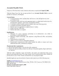 Accounts Receivable And Payable Resume Account Payable Duties Accounts Payable Resume Sample Job