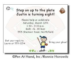 baseball theme personalized party invitations by the personal