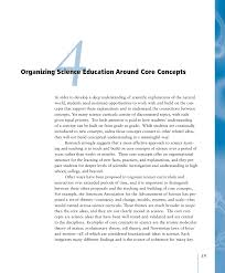 4 organizing science education around core concepts ready set