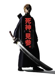 bleach bleach live action asianwiki