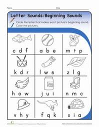 write the missing letter sports fun fun worksheets worksheets