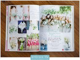 Wedding Flower Magazines - published 25ans magazine wedding flowers issue by los angeles