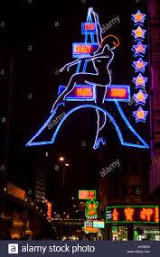 Crazy Christmas Light Show by The Neon Lights Of The Crazy Paris Show Macau China Stock Photo