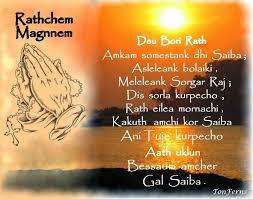 famous thanksgiving prayers