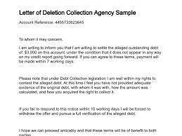 Balance Certification Letter Letter Of Deletion